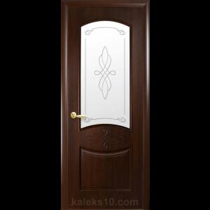 Интериорна врата Дона Кестен с мат стъкло