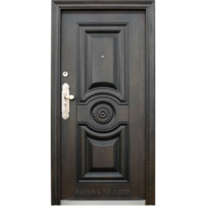 Китайска входна врата 539
