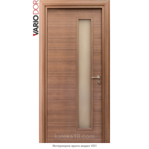 Интериорна врата Variodor модел VD1