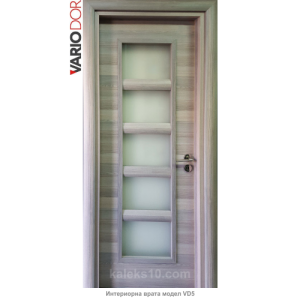 Интериорна врата Variodor модел VD5